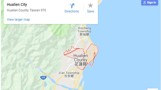 Nhiều tòa nhà bị rung lắc trong động đất mạnh 6,1 độ Richter tại Đài Loan (Trung Quốc) ảnh 3