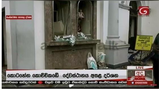Hàng loạt vụ nổ ở Sri Lanka, ít nhất 207 người thiệt mạng ảnh 20