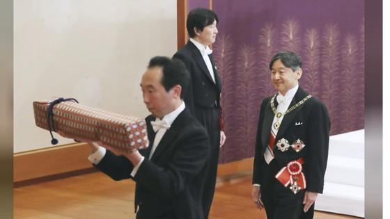 Hoàng Thái tử Naruhito lên ngôi Hoàng đế Nhật Bản với niên hiệu Reiwa ảnh 2