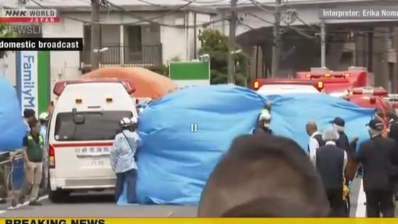 Tấn công bằng dao tại Nhật Bản, 16 người bị thương  ảnh 6