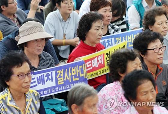 Hàn Quốc triển khai thêm tên lửa THAAD chống Triều Tiên ảnh 1