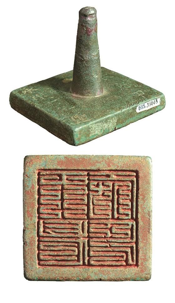 """Cơ hội thưởng lãm cổ vật quý với trưng bày """"Nét cũ dấu xưa"""" ảnh 6"""