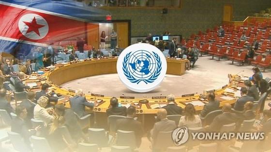 LHQ đã đồng ý miễn trừng phạt kế hoạch cung cấp các thiết bị và vật phẩm y tế cũng như hỗ trợ nhân đạo khác cho Triều Tiên. Ảnh:en.yna.co.kr