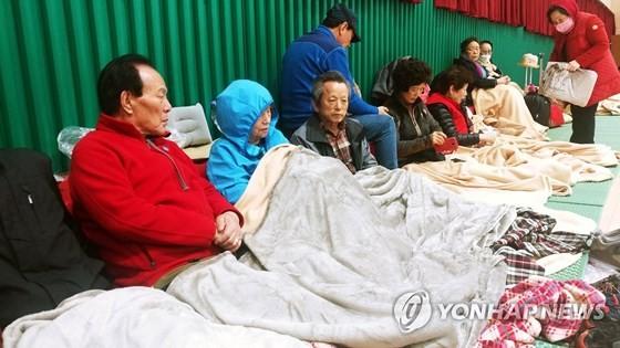 Hỏa hoạn khổng lồ, Hàn Quốc tuyên bố thảm họa quốc gia ảnh 1
