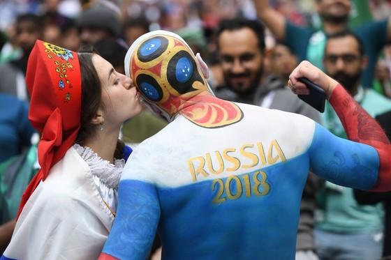 World Cup 2018 tưng bừng khai mạc ảnh 3