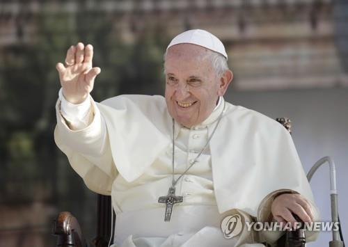 Nhà lãnh đạo Triều Tiên mời Giáo hoàng thăm Bình Nhưỡng ảnh 1