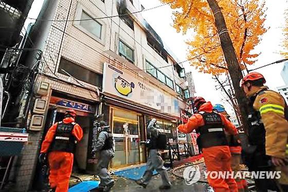 Hỏa hoạn ở thủ đô Seoul, ít nhất 7 người thiệt mạng ảnh 1