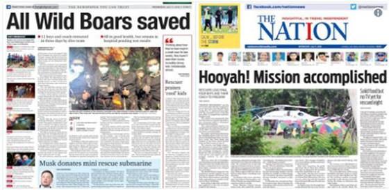 Báo chí thế giới đồng loạt ca ngợi hoạt động giải cứu tại Thái Lan ảnh 2