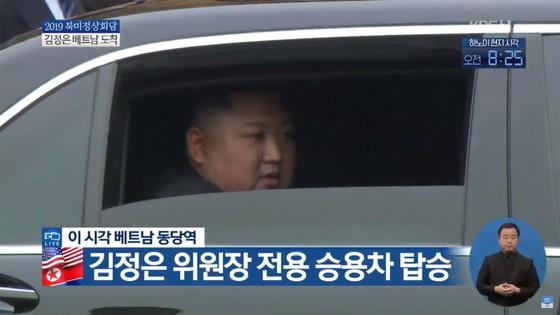 Ông Kim Jong-un đã đến ga Đồng Đăng ảnh 3