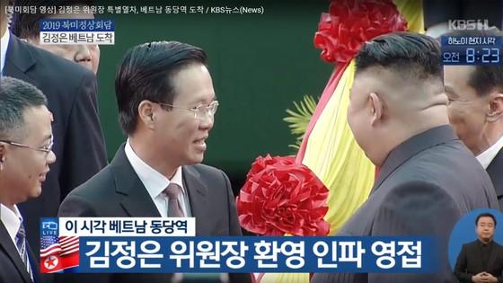 Ông Kim Jong-un đã đến ga Đồng Đăng ảnh 2