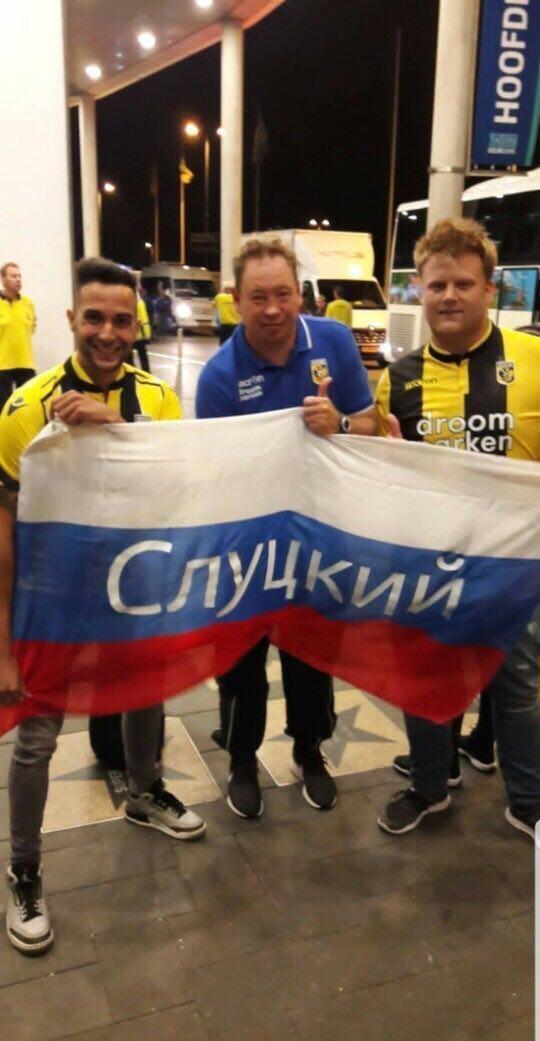 """Thắng """"5 sao"""": Bạn thân Abramovich đi vào lịch sử của Vitesse ảnh 2"""