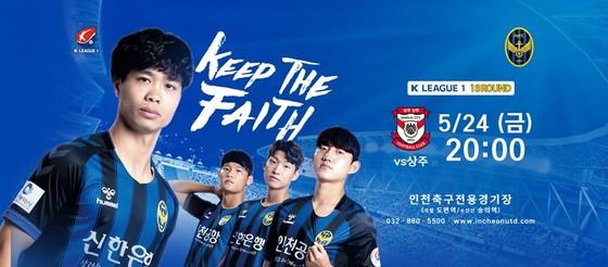 Công Phượng từng là một biểu tượng quảng bá hình ảnh của Incheon