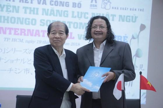 """NXB Trẻ độc quyền phát hành bộ sách """"Luyện thi năng lực Nhật Ngữ"""" tại Việt Nam  ảnh 2"""