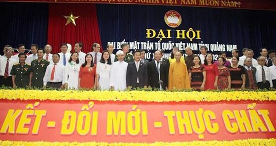 Ông Lê Thành Công giữ chức Chủ tịch Ủy ban MTTQ tỉnh Đồng Tháp ảnh 2