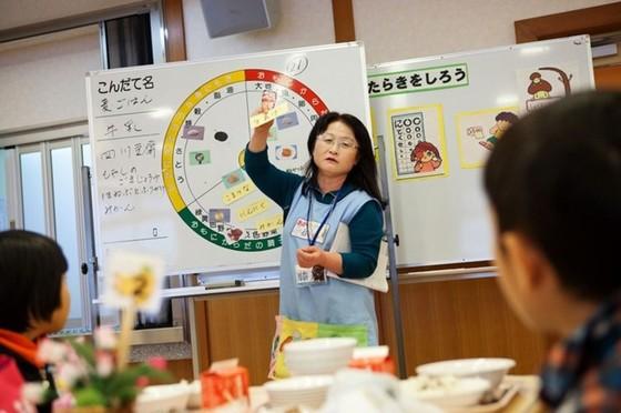 Người Nhật cải thiện tầm vóc như thế nào? ảnh 1