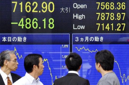 CK châu Á 1-8: Nikkei chấm dứt 4 ngày tăng ảnh 1
