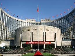Trung Quốc giảm tiếp tỷ lệ dự trữ bắt buộc ảnh 1