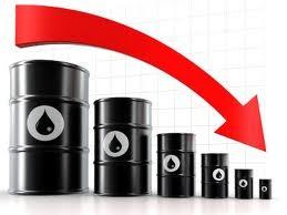 Giá dầu giảm tiếp, xuống dưới 94 USD/thùng ảnh 1