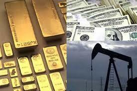Giá dầu liên tục chọc thủng các tầng đáy ảnh 1