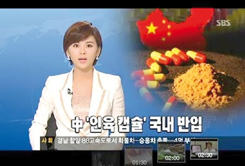 Kinh hoàng độc tính hàng Trung Quốc (kỳ 1): Lý lịch đen ảnh 1