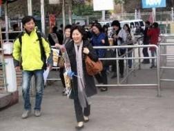 Việt Nam đặt mục tiêu thu hút du khách Hàn ảnh 1
