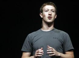 CP giảm Zuckerberg mất 2 tỷ USD ảnh 1