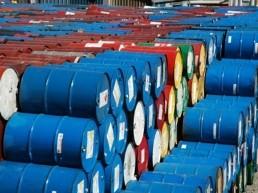 Giá dầu thô Hoa Kỳ thấp nhất 5 tháng ảnh 1