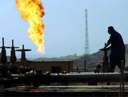 Giá dầu thô sụt mạnh vì cung tăng ảnh 1