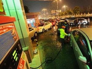 Châu Á: Giá dầu thô tiếp tục giảm ảnh 1