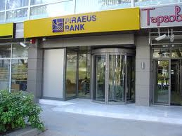 Hạ tín nhiệm 5 ngân hàng Hy Lạp gần vỡ nợ ảnh 1