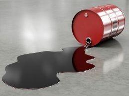 Giá dầu giảm xuống thấp nhất 5 tháng ảnh 1