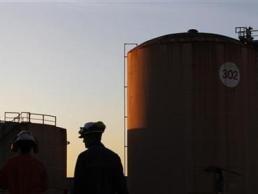 Giá dầu thô xuống thấp nhất 8 tháng ảnh 1