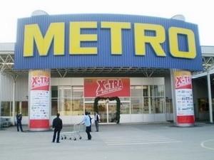 Metro vẫn thua lỗ trong quý II ảnh 1