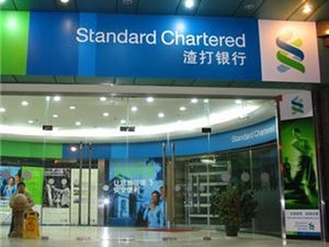 Standard Chartered dàn xếp vụ cáo buộc rửa tiền ảnh 1