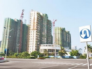 Trung Quốc: Giá nhà giảm 60% tại TP lớn ảnh 1