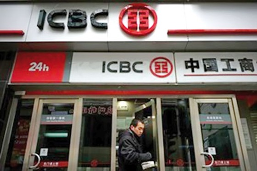 Ngân hàng Trung Quốc tiến sang Hoa Kỳ ảnh 1