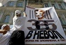 Hoãn xét xử cựu Thủ tướng Tymoshenko ảnh 1