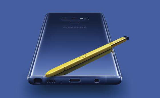 FPT Shop tặng đến 11 triệu đồng khi mua Galaxy Note9   ảnh 1