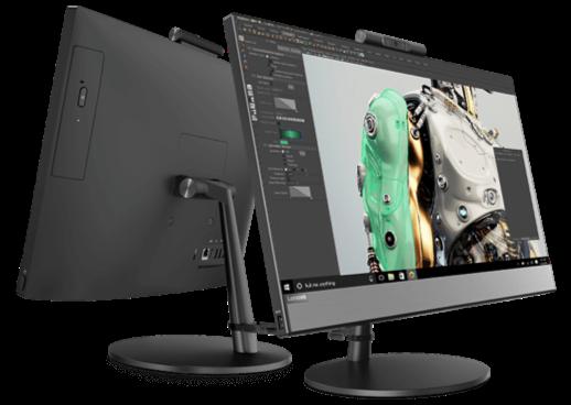 Lenovo ra mắt V530/530s và All-in-One V530 ảnh 1