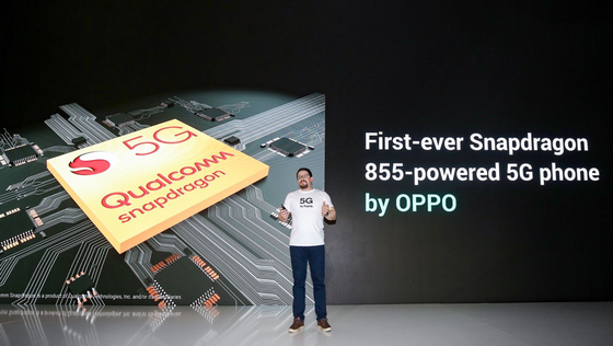 """""""OPPO Innovation Event"""" giới thiệu 5G và camera zoom lossless 10x  ảnh 3"""
