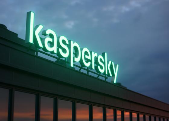 Kaspersky ra mắt nhận diện thương hiệu mới ảnh 1
