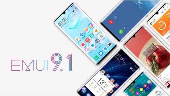 Di dộng Huawei phát hành bản nâng cấp mới nhất của hệ điều hành Android Pie, EMUI 9.1 ảnh 1