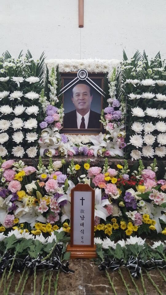 Cựu HLV đội B.Bình Dương qua đời tại Hàn Quốc vì bệnh tim ảnh 1