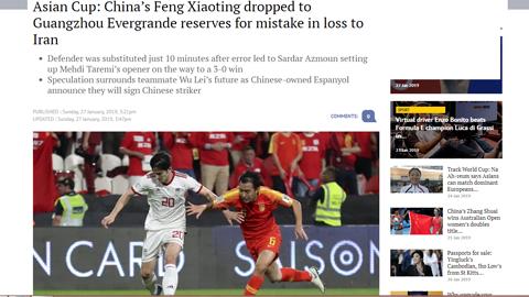 Thất bại kép của bóng đá Trung Quốc tại Asian Cup 2019 ảnh 1