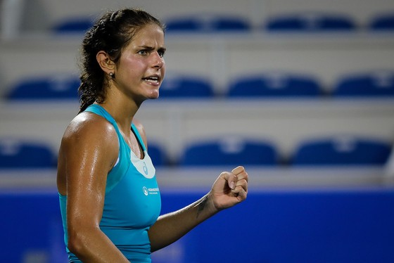 Julia Goerges giành vé vào chung kết WTA Elite Trophy