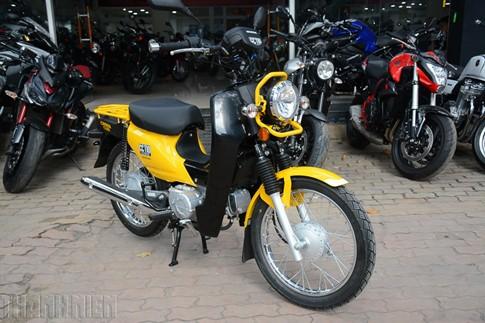 'Hậu bối' của Honda Cub huyền thoại trở lại Việt Nam - ảnh 1