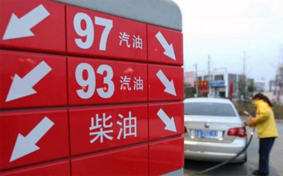 Giá hàng hóa lao dốc, Trung Quốc hưởng lợi ảnh 1