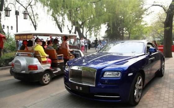 Bắc Kinh - Thủ đô tỷ phú mới ảnh 1
