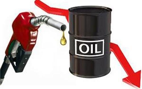 Giá dầu giảm chưa tạo tác động lan tỏa ảnh 1