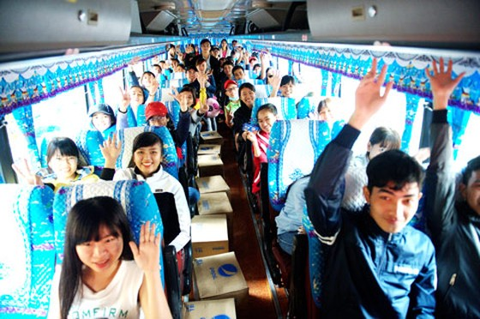 5.000 vé xe cho sinh viên, người lao động nghèo về quê ảnh 1